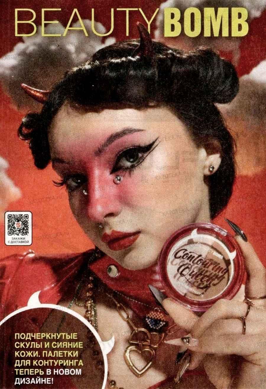 Каталог акций магазинов Магнит
